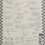 【社会】秋田県「首都圏の皆さん、秋田に移住してリモートワークしませんか?」