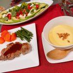【北川莉央】北川プリンセスりおりおママの作るクリスマス料理がプロ級だと話題に