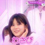 【欅坂46】尾関のセクシーわさびで笑うほのてんなんか幸せな構図