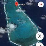 【雑談】沖ノ鳥島って結局島なの?