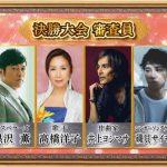 【朗報】 エヴァ歌手 高橋洋子さん「岡田奈々さんは、スター性がある 聴いてて安心 安定して素晴らしい。」