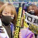 【阪口珠美】たまちゃんのお友達奈良怜那(れなてん) 755たまみと一緒に行った乃木坂さんのライブが武道館だったんだけど、