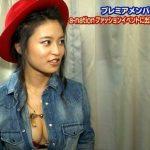 【タレント】小島瑠璃子エロすぎwwww