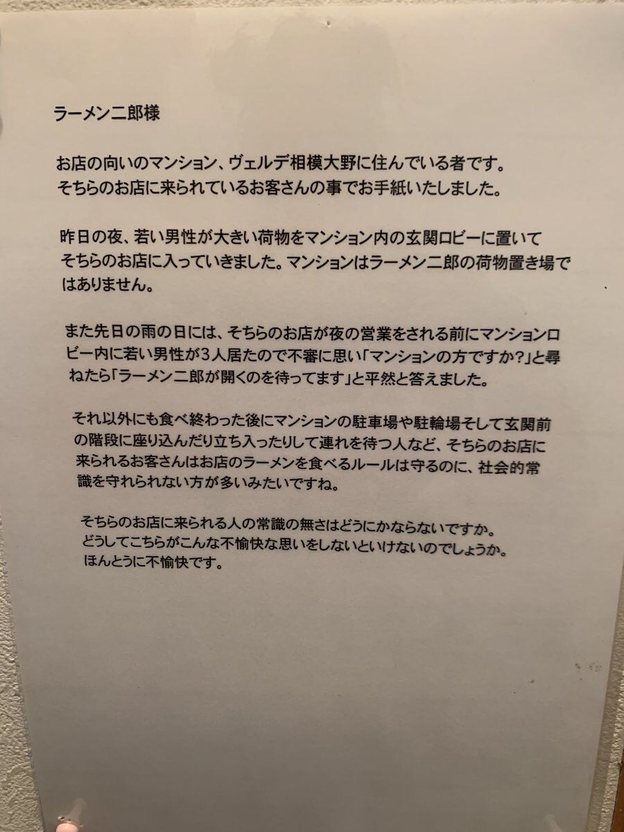 で エゴサーチ を 流出 Misono みた ところ し 画像 て 全裸 ラブホ