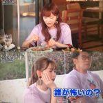 【雑談】小嶋陽菜「AKBに怖い子いなかったよね?」指原莉乃「…」