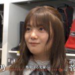 【欅坂46】ほのプー出とったギフトとかいう番組どやった?