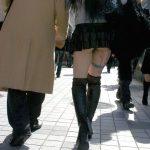 【その他】ホットパンツが短すぎてお尻の始まりが見えてる女