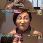 【女優】【悲報】広末涼子さん、残念な感じになる