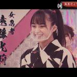 【欅坂46】えんぴかって割と好きな顔なんやけど、とうふさんみたいにネタにできない人気のなさだよな