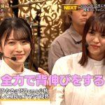 【欅坂46】るんちゃんにはそんなこと言いながら、周りが高いと自分もがんばっちゃうぽんちゃん