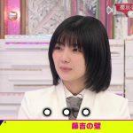 【欅坂46】藤吉さんを笑わせたい