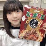 【松本わかな】松本わかな「私はねこがすごく好きなので断然ねこ派です(=^x^=) でもアレルギーなんですよぉ〜😭」
