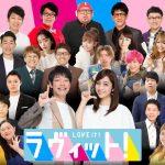 【テレビ・CM・映画系】【悲報】TBS、朝からとんでもない番組を放送してしまう
