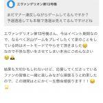 【AKB48】【速報】 AKB稲垣香織 謝罪