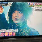 【櫻坂46】TBSで