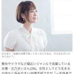 【女優】【朗報】女優・北乃きいが「一生独身」宣言wywywywywywywywywywywywy