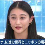 【アンジュルム】和田彩花さん(前アンジュルムリーダー)が、報道番組にメガネ姿で出演。 素敵だと話題に!!!!!