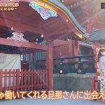 【櫻坂46】松井珠理奈さん「AKBの選抜は自分から入りたくないと言った」「めちゃくちゃ働く人と結婚したい」