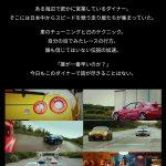 【乃木坂46】公式サイトに新曲MVの設定資料上がってるけど既出?