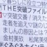【松尾美佑】6/24(木)