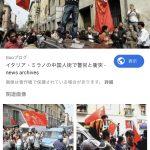 【ヨーロッパ】イタリア女性「移民の中国人はイタリア生まれイタリア育だちイタリア語を話してもイタリア人ではない」
