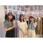 【OG】飯窪春奈に誘われて森戸知沙希が有名ブランドの展示会初体験