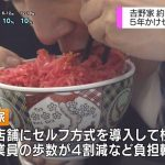 【画像】こういう丼の持ち方で分かる育ちの悪さwwwywwwywwwyww