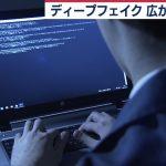 【VIP・なんj】映画のハッカーが「よーしいい子だ」とか言いながら高速でキーボード叩いてるシーン