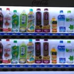 【VIP・なんj】【画像】富士山の山頂にある自販機のジュースの値段が高すぎる件wwwwwwwwwwwwwwwwwwwwwwwww