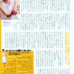 【アンジュルム】笠原桃奈が自分の考えやらブログに関して思ってることをぶちまけてくれたぞ!!!!!!!