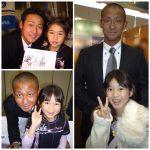 【モーニング娘。】『中田翔選手♡♡♡♡♡♡LOVE中田♪*゚』牧野真莉愛