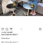 【Juice=Juice】【朗報】宮本佳林さん、小片リサを絶賛してしまう