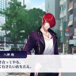 【GAME】【悲報】八神庵さん「…貴様、ファッションに興味がないのか?」