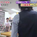 【モーニング娘。】ついにつんくがモーニング娘のレコーディングに立ち会う!!【7年ぶり?】