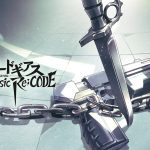 【GAME】【悲報】コードギアスのソシャゲさん、トップ画面の鎖が繋がっていない