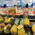 【画像】台湾パイナップルがボッタクリだと話題 JAPどうすんのこれ