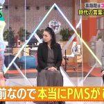 【アンジュルム】「アイドルと生理」をテーマに和田彩花、ぱいぱいでか美、竹中夏海で対談するよ