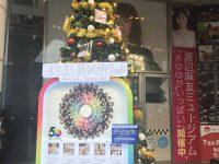渋谷ツタヤが渡辺麻友選手ラストのためAKB48全盛期みたいな大祭り状態wwwwwwwwwwwwww【渡辺麻友】