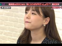 【悲報】豚キムチこと篠崎愛さんの鼻が…【タレント】
