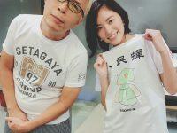 SKEは須田ばかりテレビで見るけどそこより先輩の珠理奈とかちゅりは全く見ないな【SKE48】