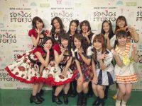 【悲報】NHK WORLDの歌番組に参加したAKB48世界選抜の日本人メンバーが酷過ぎるwwwwwwwwwwww【雑談】