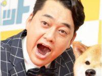 【芸能】<バナナマン設楽統>4億円豪邸認める! 相方日村は感動「すげえなあ。いや、おめでとう!」【お笑い芸人】