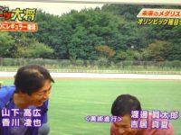 【悲報】ナイナイ矢部浩之さん、ハゲる【お笑い芸人】