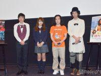 SKE珠理奈、NMB渋谷、乃木坂秋元で顔のデカさ比べたら誰が一番でかい?【秋元真夏】