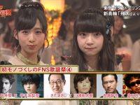 【画像】 FNS歌謡祭に出てる美少女は誰だと話題沸騰wwwwwwwwwwwwwww【雑談】