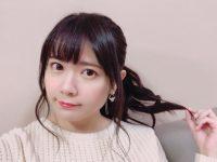 【悲報】声優・竹達彩奈さん(29)、ポニーテールが可愛いすぎると話題に!!!!【芸能系】