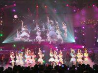 【朗報】モーニング娘。17さん、工藤卒業前日にAKB48紅白対抗歌合戦に出演★2【モーニング娘。'17】