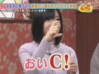 【朗報】須藤凜々花、今回もダウンタウンDXで結果を残す【NMB48卒業生】