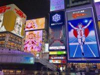 【悲報】巴マミさん、大阪の観光名所になる【漫画・アニメ・ゲーム】