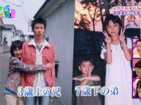 【悲報】衛藤の小さい頃の画像が流出!顔が違いすぎると話題に!【衛藤美彩】